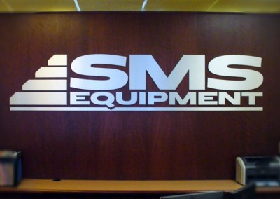 sms-equipment-reception-sign
